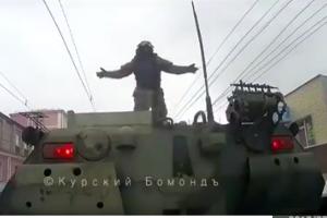россия, курск, украина, война, агрессия, бтр, всрф
