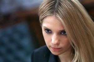 Тимошенко, дочь, Евгения, свадьбы, Олимпийский, Киев