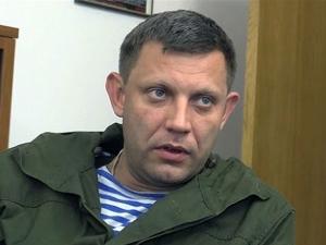 новости украины, новости донецка, новости донбасса, выборы в донбассе, 26 января
