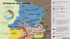 ато, боевые действия, донецк, луганск, снежное, торез, алчевск