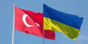 МИД Турции, заявление Турции о создании Малороссии, дипломатические отношения Турции и Украины