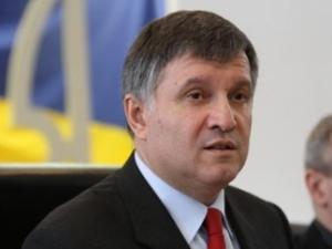 Аваков, зарплата, МВД Украины, правоохранители, Украина, повышение