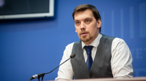 Украина, Гончарук, Политика, Квартал 95, Премьер, Гонтарева.
