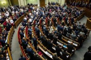 бюджет украины, украина, экономика, верховная рада