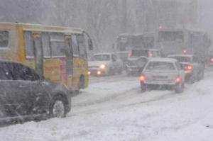 непогода, снег, холод, гололедица, снегопады, штормовое предупреждение, происшествия, общество, новости Украины