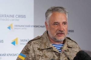 новости Украины, Торецк, блокирование украинских военных, Жебривский, происшествия, СБУ, зачистка