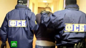 forbes, журналист, фсб, задержание