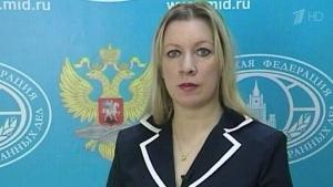 МИД  , Политика, Общество, Новости Украины, сша, Визовый режим с Россией