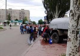 донецк, общество, днр. армия украины, юго-восток украины, ато, донбасс, новости украины