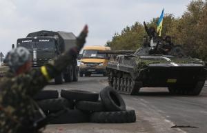 СНБО, Юго-восток Украины, происшествия, Донецк, АТО, армия украины, вооруженные силы украины, днр, лнр