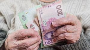 Украина, пенсионная реформа, политика, общество, экономика, Кабмин, подробности, повышение пенсий