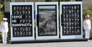 украина, днепр, вандализм, вовнянко, сепаратизм, ато