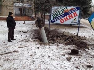 АТЦ, Краматорск, аэродром