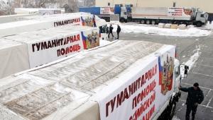 новости украины, юго-восток украины, ато, днр, гуманитарный конвой рф