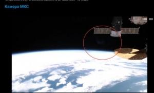 новости, наука, планета-призрак, космос, МКС, фото, неведомая, неизвестная планета, NASA