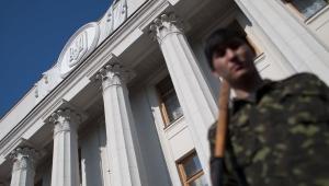 Киев, Верховная Рада, Украина, митинг, общество