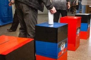 цмк, лнр, выборы в днр и лнр, луганск, политика, юго-восток украины, донбасс, избирательные участки
