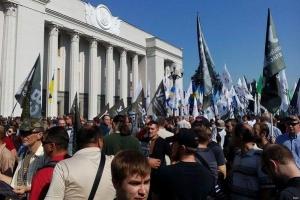 верховная рада, политика, общество, киев, новости украины, особый статус донбасса, донецк, луганск, изменения, конституция