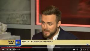 Россия Украина скандал в социальной сети видео экономика война