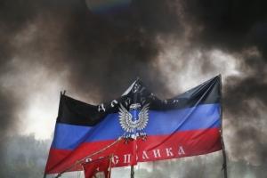 донецк, ато, днр. восток украины, происшествия, общество, закон, мирный план