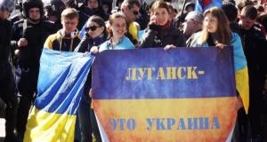 Украина, Луганск, ЛНР, терроризм, ФСБ, паспорт, Россия
