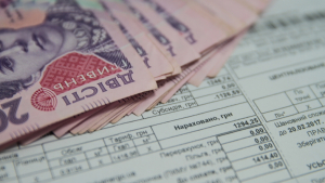 Кабмин, субсидия, тарифы, монетизированная субсидия, нормы потребления, Украина, Ощадбанк