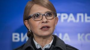 тимошенко, белая церковь, выборы, кандидат, президент украины, дымовые шашки, батькивщіна