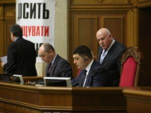 украина, верховная рада, демобилизованные, защита