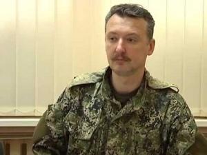 стрелков, днр, армия украины, донецк, аэропорт донецка, происшествия, новости украины, восток украины