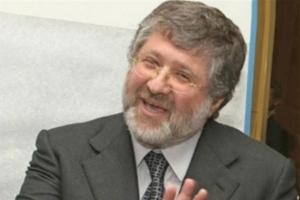 Коломойский, МВФ, Приватбанк, офшоры, Украина, США