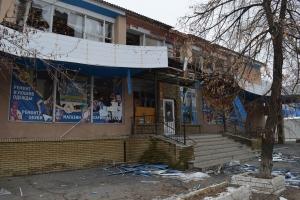 луганская область, счастье, ато, лнр, ато, происшествия, восток украины