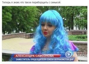 """александра самсонова, мальвина, """"днр"""", общество, фото, украина"""