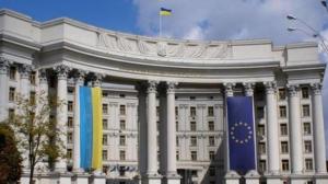 украина, венгрия, сийярто, мид венгрии, скандал, Зеркаль, Кешнель, посол.