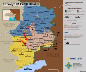 юго-восток украины, ситуация в украине, карта ато, ато, военные действия, днр, лнр