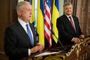 Новости Украины, День Независимости Украины, общество, происшествия, США, новости Донбасса, АТО