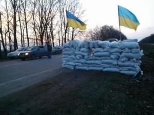 новости Украины, АТО, юго-восток Украины, война в Донбассе, ВСУ, армия Украины, Нацгвардия, подготовка к зиме