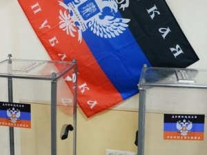 Выборы 2015, Порошенко, ДНР, ЛНР, выборы в днр и лнр, восток украины, донбасс