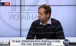 """запрет соцсетей, запрет """"ВКонакте"""", запрет """"одноклассников"""", Александр Кочетков"""