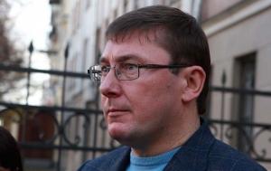 луценко, блок порошенко, украина, политика