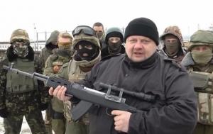 Украина, Мосийчук, ВАСУ, ГПУ