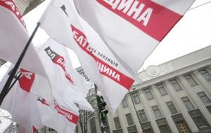батькивщина, новости украины политика, верховная рада, парламентские выборы