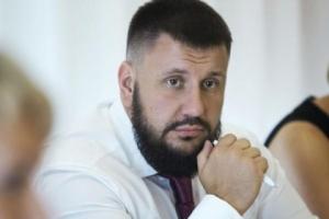 клименко, политика, происшествия, общество, донбасс