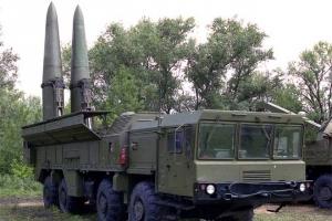 россия, крым, ядерное оружие
