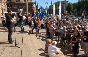 Украина, Киев, Киевсовет, Протест, Тарифы, Акция, Люди, Митинг.