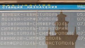 Россия, Украина, Крым, железная дорога, сбор, пассажиры, перевозки