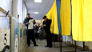 Украина, Донбасс, Выборы, ДНР, ЛНР, Слуга народа.