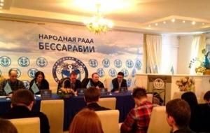 """украина, одесса, """"народная партия бесссарабии"""", учреждение, сбу"""