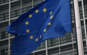 новости украины, европейский союз, зона свободной торговли