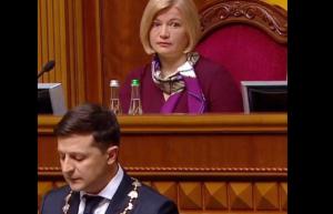 Геращенко фото владимир зеленский, киев онлайн, президент украины, присяга, инаугурация,  новости украины