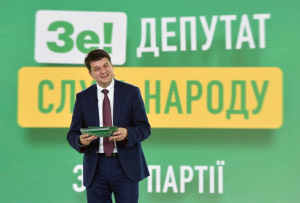 Украина, политика, выборы, зеленский, кандидат, мажориторка, список, рада, выборы